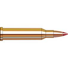Hornady 17 Hornet 20gr. VMAX Ammunition