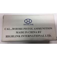 Highlink 7.62x25 Tokarev 85gr FMJ Ammunition